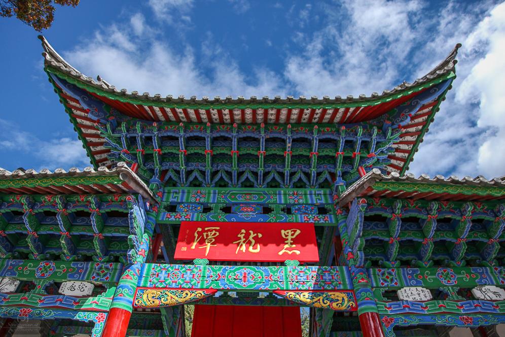 Yunnan-173