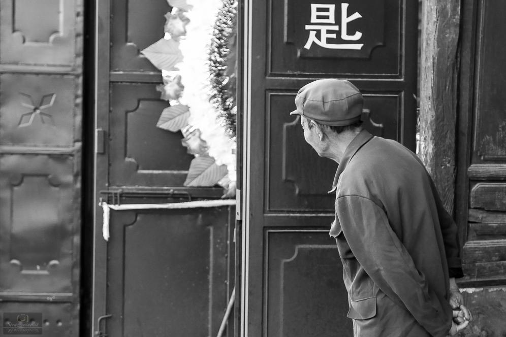 Yunnan-58
